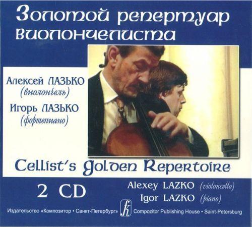 Cellist's Golden Repertoire. Alexey Lazko (violoncello), Igor Lazko (piano). 2 CD