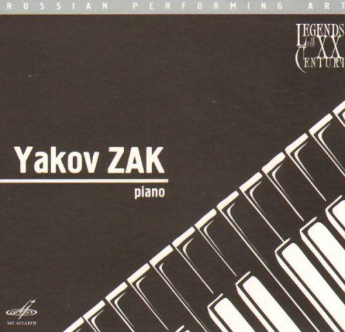 Yakov Zak, piano. Russian performing art