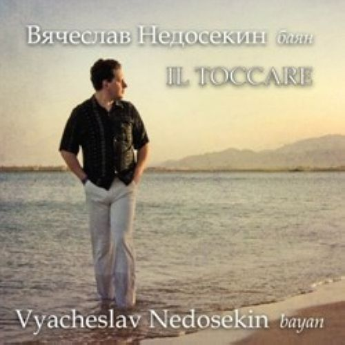 Vyacheslav Nedosekin. Bayan. Il Toccare