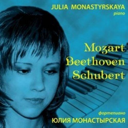 Mozart. Beethoven. Schubert