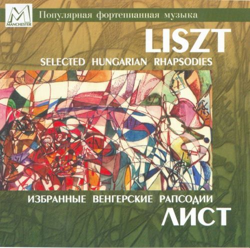 Franz Liszt: Selected Hungarian rhapsodies