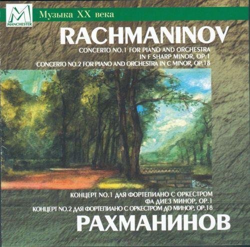 Sergei Rachmaninov. Piano concertos Nros 1 & 2