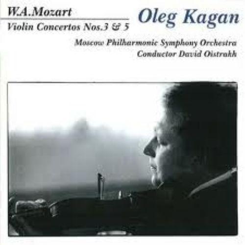 Mozart: Violin Concertos Nos 3 & 5 - Oleg Kagan