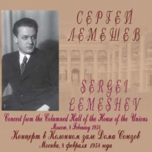 Lemeshev. Concert from the Columned Hall of the House of the Unions on February 8, 1954