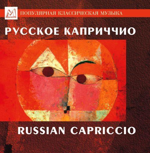 Russian Capriccio. Compilation