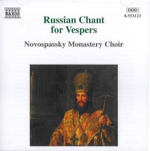 Russian Chant For Vespers. Novospassky Monastery Male Choir
