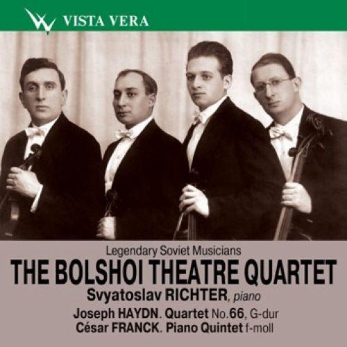 Legendary Soviet Musicians - The Bolshoi Theatre Quartet, Svyatoslav Richter, piano.