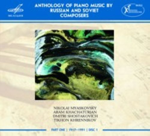 Антология фортепианной музыки русских и советских композиторов. Часть 1, диск 1