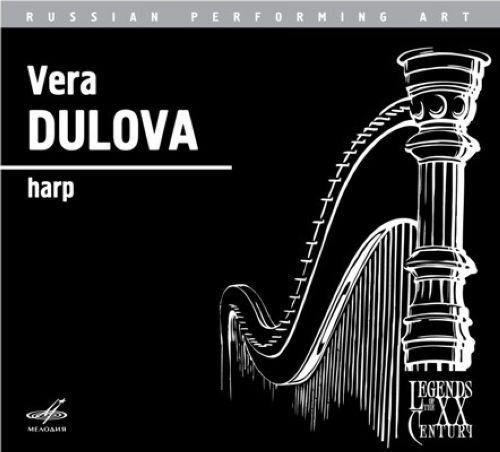 Vera Dulova, harp
