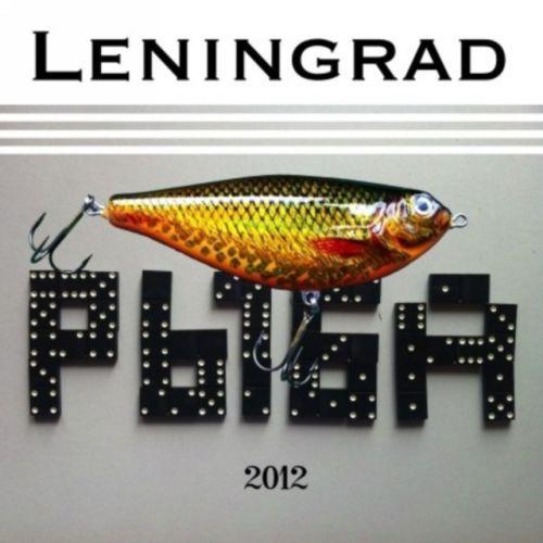 Ленинград. Рыба