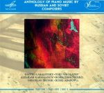 Anthology of Piano Music by Russian and Soviet Composers. Disc 6
