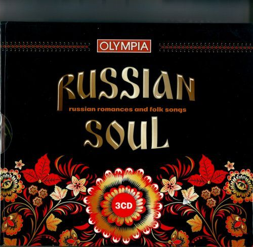 Russian Soul. Russian romances and folk songs. Vol. 1-3.