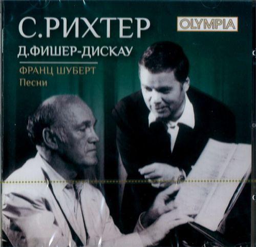 Sviatoslav RICHTER, Dietrich FISCHER-DIESKAU. Schubert: Lieder