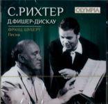 Святослав Рихтер, Дитрих Фишер-Дискау. Шуберт: Песни