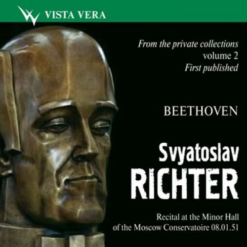 Sviatoslav Richter. From the Private Collections. Volume 2. Recital at the Small Hall of the Moscow Conservatoire 08.01.1951