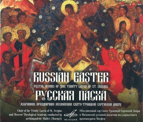 The Russian Holy Easter. Selected Festal Hymns of the Trinity-St. Sergius Laura