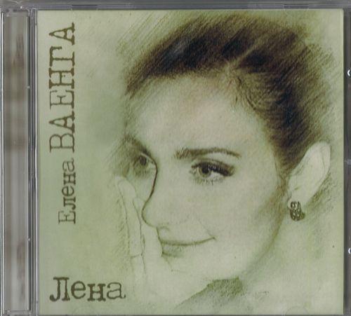 Vaenga Elena. Lena