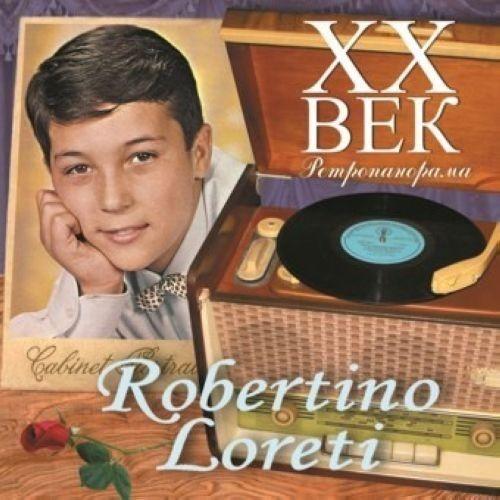 Robertino Loretti. Retropanorama