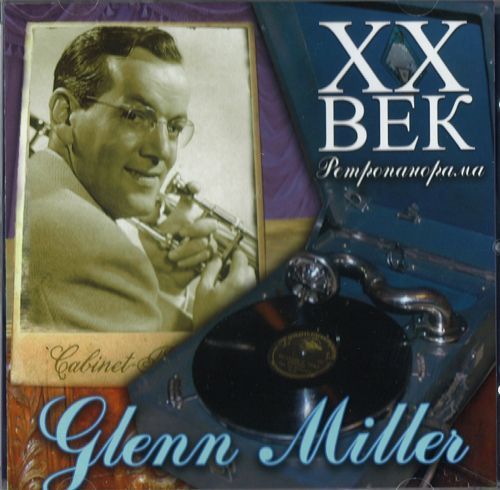 Glenn Miller. Recorded 1937-1944.
