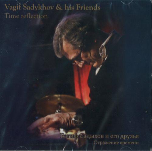Вагиф Садыхов и его друзья. Отражение времени