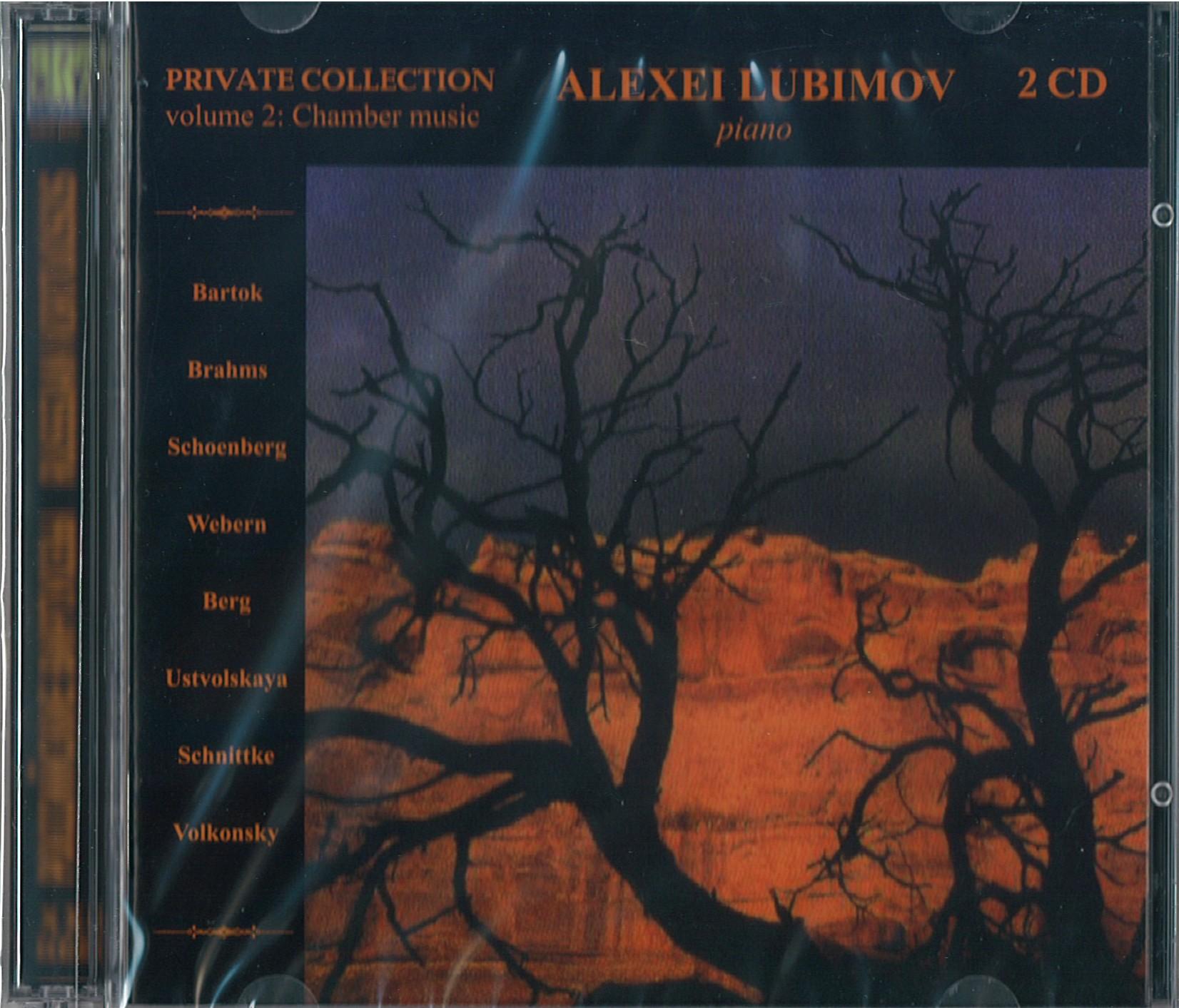 Lubimov Alexei, f-no. Vol. 2. Chamber music. 2CD