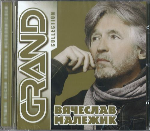 Vjacheslav Malezhik. Grand Collection