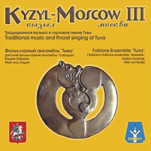 Kyzyl​-​Moscow III - Traditional music and throat singing of Tuva