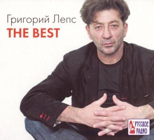 Grigorij Leps. The Best (3CD)