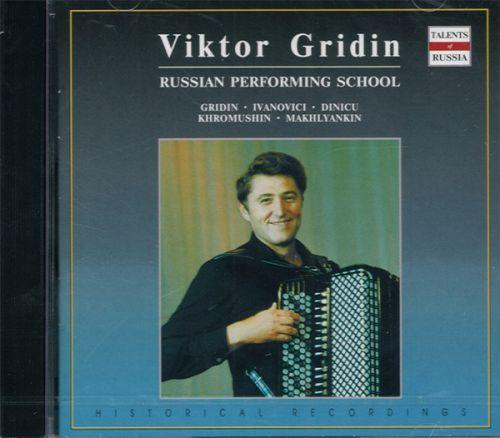 Viktor Gridin, bayan. Russian Performing School. Gridin / Ivanovici / Dinicu / Khromushin / Makhlyankin