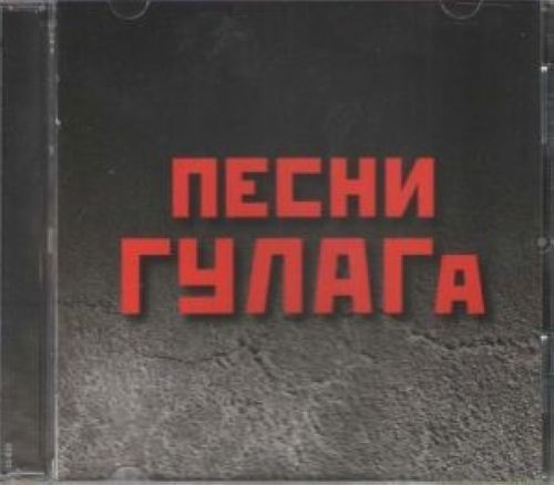 Songs of the Gulag.