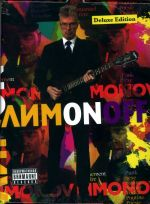 LimonOFF (2 CD) Deluxe Edition