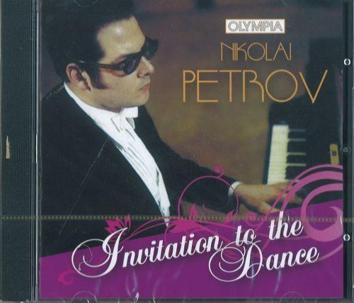 Nikolai Petrov. Invitation To The Dance