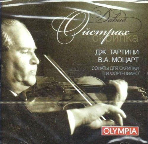 David Oistrakh, Paul Badura-Skoda. Tartini, Mozart - Violin and Piano Sonatas.-