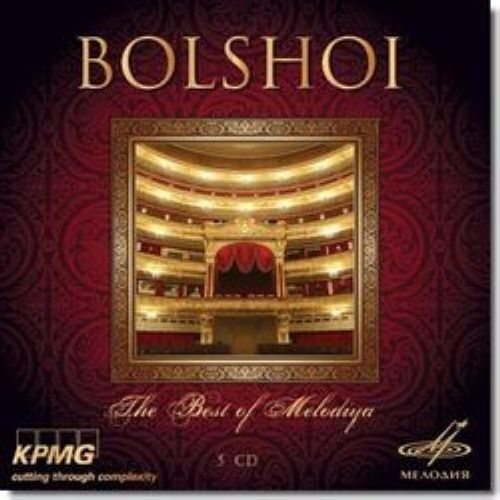 Bolshoi. The Best of Melodiya. 5 CD