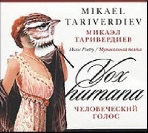 Mikael Tariverdiev. Chelovecheskij Golos