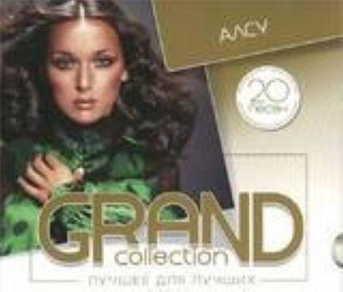Alsu. Grand Collection