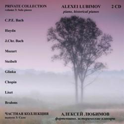 Lubimov Alexei, Private collection, Vol. 3. Chamber music. 2 CD