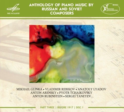 Anthology of Piano Music by Russian and Soviet Composers. Vol 8