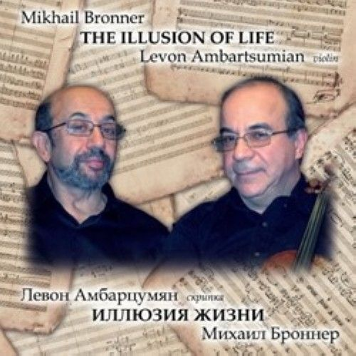 Mikhail Bronner. The illusion of life