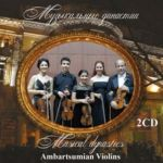 Musical dynasties. Ambartsumian Violins (2 CD)