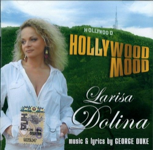 Larisa Dolina. Hollywood Mood