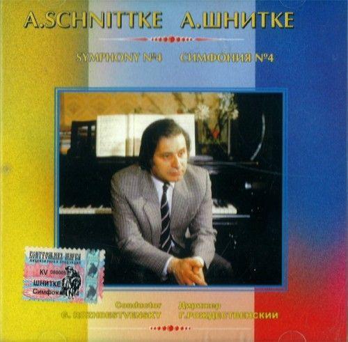 Alfred Schnittke. Symphony No. 4