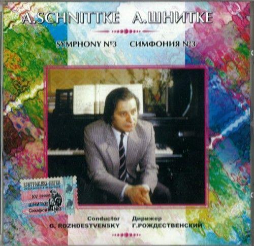 Alfred Schnittke. Symphony No. 3