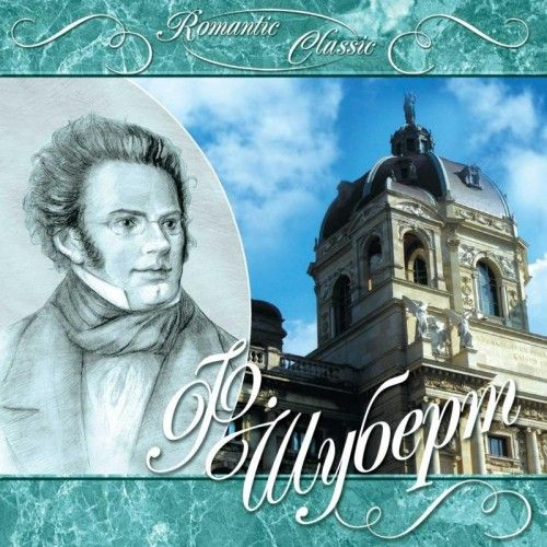 Romantic Classic. Franz Schubert