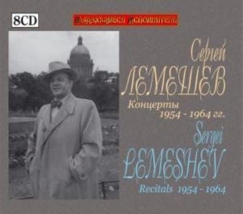 Sergei Lemeshev. Vol. 7. Concerts 1954-1964 (8 CD)
