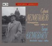 Сергей Лемешев . Том 7. Концерты 1954-1964 гг. 8 CD