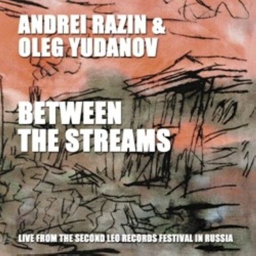 Mezhdu potokami / Between the Streams