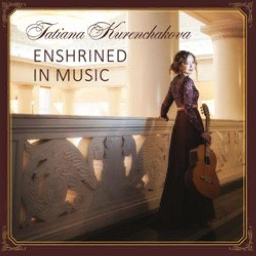 Tatjana Kurenchakova, gitara. Naedine s muzykoj / Enshrined in music