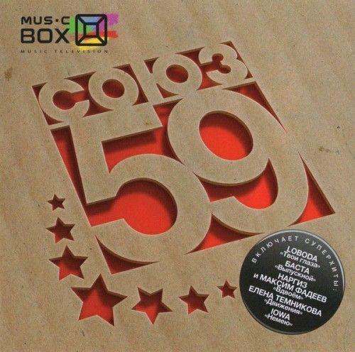 SOJUZ 59