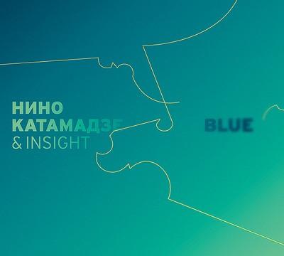 Нино Катамадзе & Insight. Blue